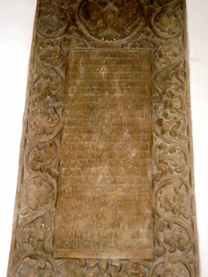 Piatră de mormânt a lui jupân Iordache Cantacuzino