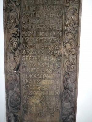Piatră de mormânt Gheorghe Castriatu, Mânăstirea Stavopoleos