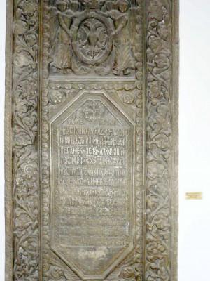 Piatră de mormânt a spătarului Radu Cantacuzino, Mânăstirea Cotroceni