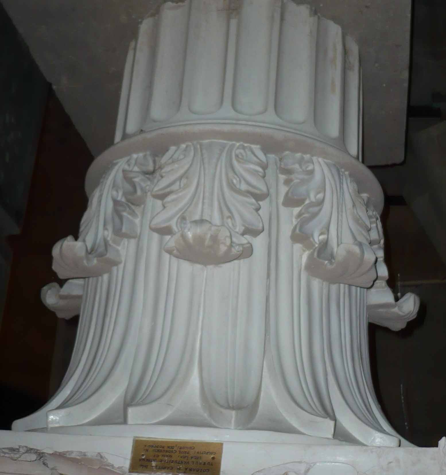 Capitel corintic Turnul Vânturilor