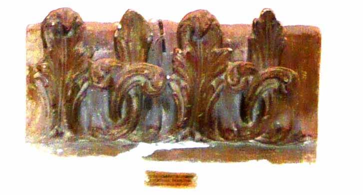 Fragment de cornişe la portalul paracisului Mânăstirea Văcăreşti